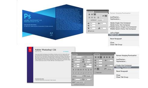 Photoshop CS6: Hebrew Supported Version -